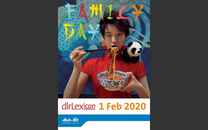 dlr LexIcon Family Day Feb 2020