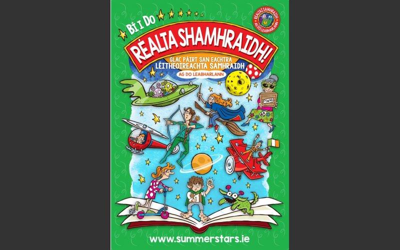 Réaltaí Shamhraidh 2017