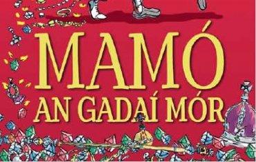 Mamó an gadaí mór